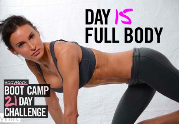 Тренировочный лагерь для бодирокеров — День 15